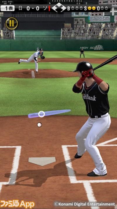 batting_マルシー