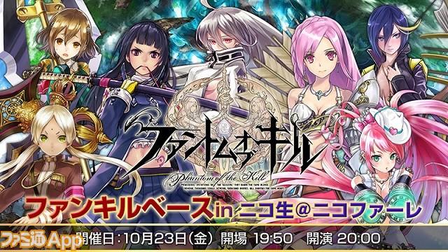 ニコ生_banner