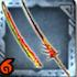 飛竜刀【双火】
