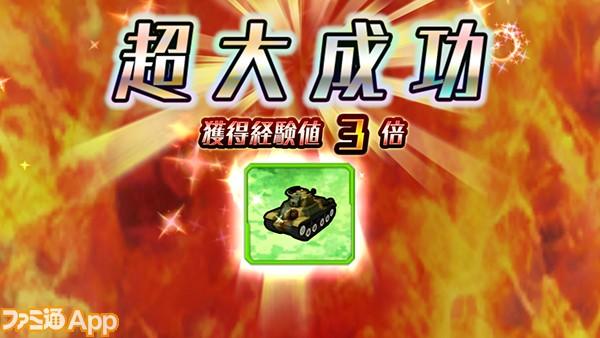 03_ゲーム画像
