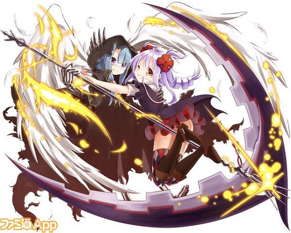 【死神の定義】逆行型ペリドッド