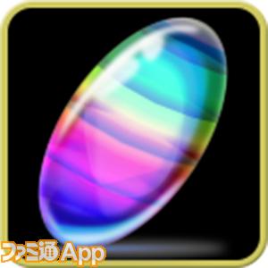 魔層石_rainbow