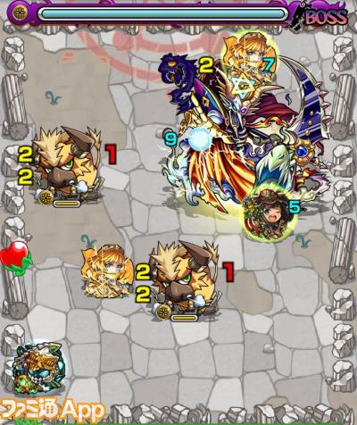 獣神竜光03