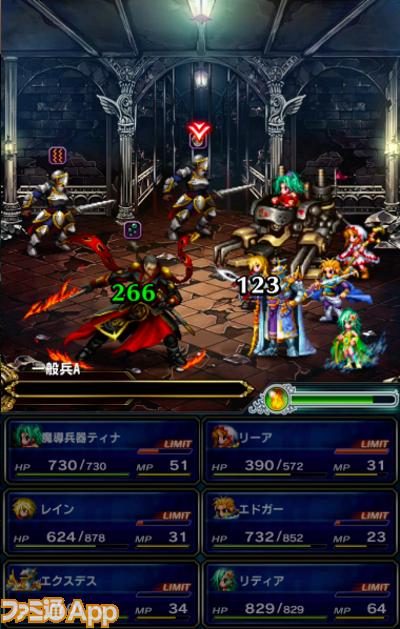 焔の剣士_ケアル