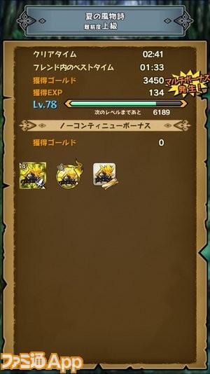 BHC06-04