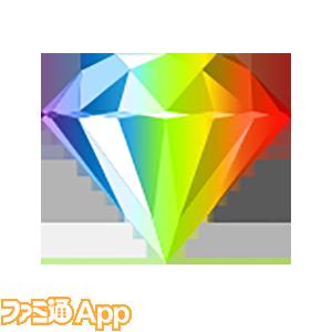 Diamond160