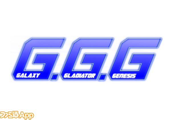 GGG01