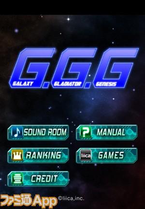 GGG03