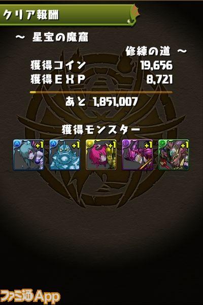 IMG_8095