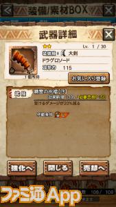 MHXR1