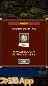 MHXR6