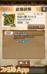 Screenshot_2015-10-14-10-16-42