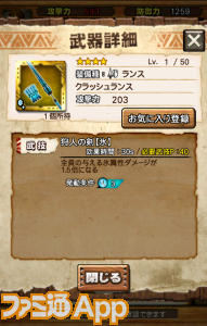 Screenshot_2015-10-14-12-11-49