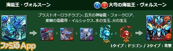SnapCrab_NoName_2015-10-27_19-49-2_No-00