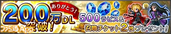 banner_200dl