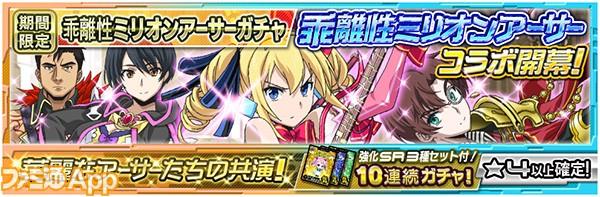banner_201510kairima