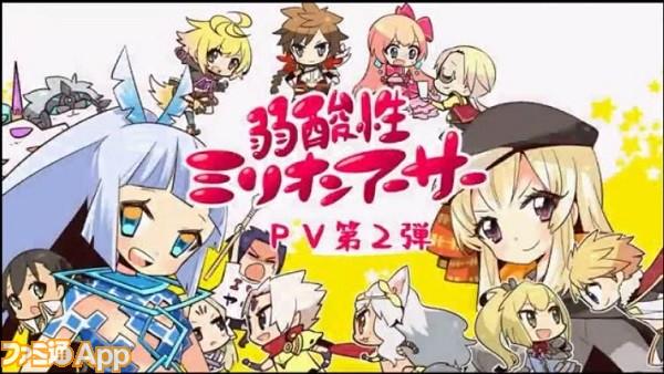 webアニメ1