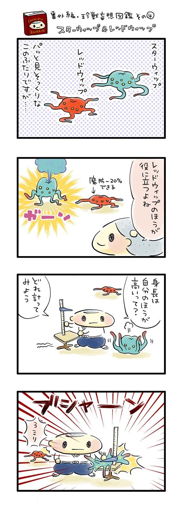 chin4_01