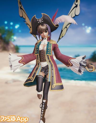 海賊エコー