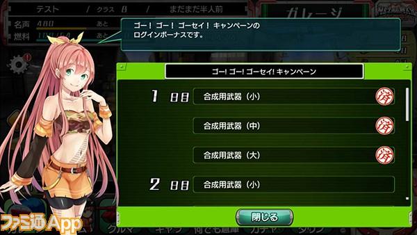 01_ゲーム画像