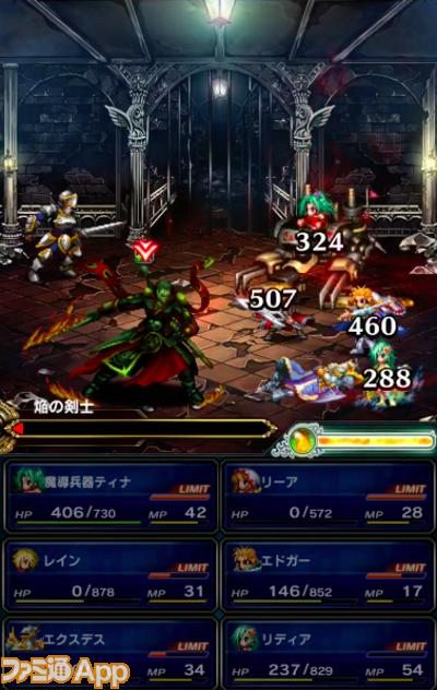 焔の剣士_ファイラ
