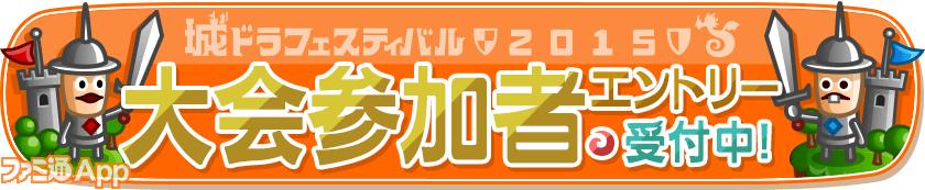 entry_banner1