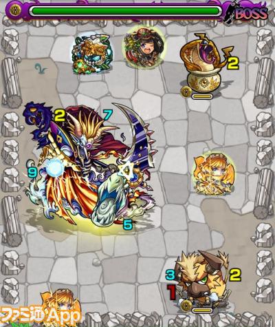 獣神竜光04