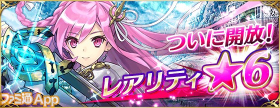 ティルフィング☆6_banner