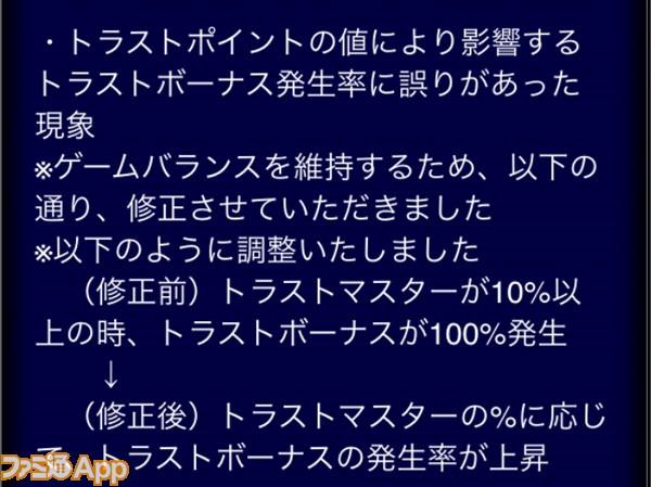 info_ffbe