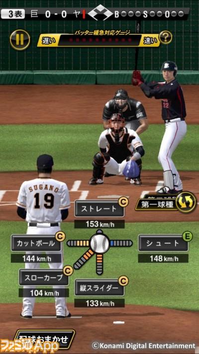 pitching_arusi-