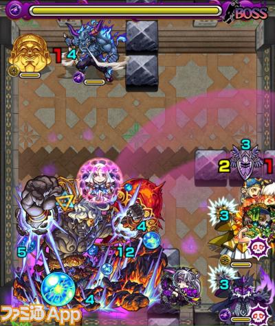 覇者 の 塔 34