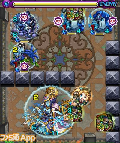 覇者の塔32-4