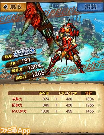 Screenshot_2015-11-01-21-37-40 のコピー