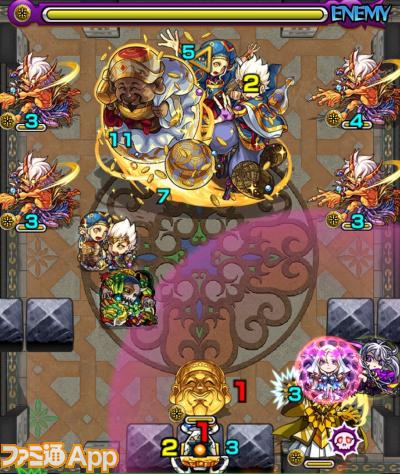 覇者の塔34-6