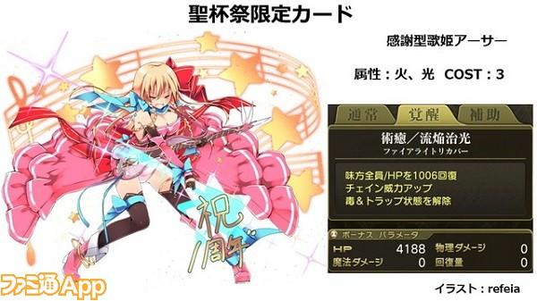 09_歌姫