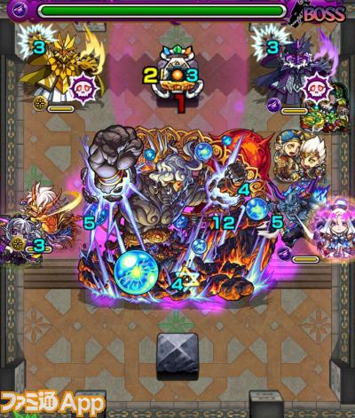覇者の塔34-7