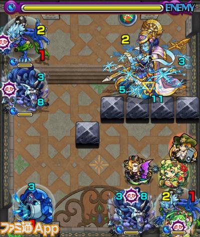 覇者の塔32-3