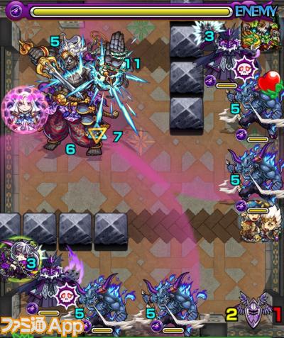覇者の塔34-4