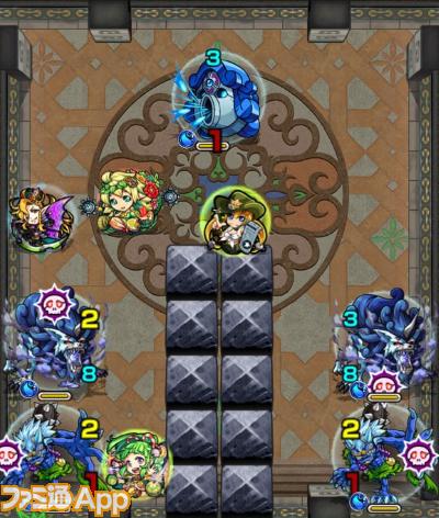 覇者の塔32-2