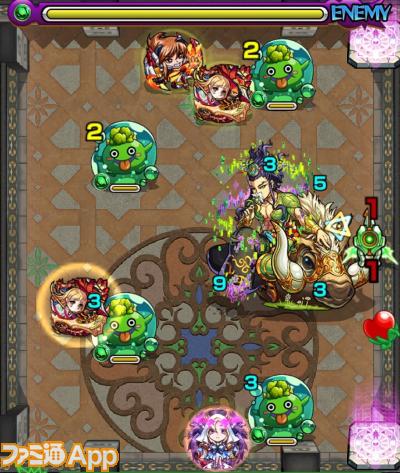 覇者の塔33階-5