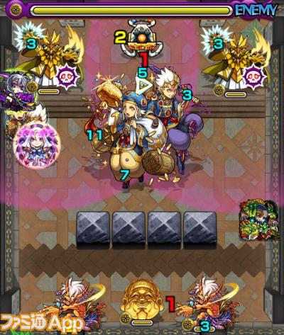 覇者の塔34-3