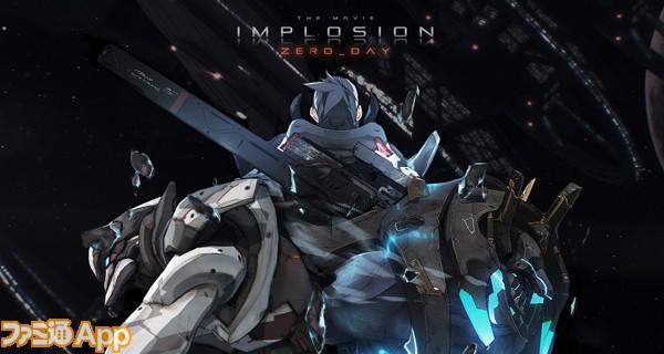 Implosion-ZERO-DAY-key-visual