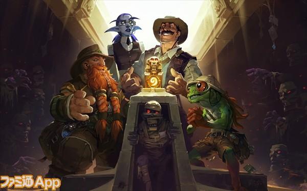 League_of_Explorers_Key_Art_R