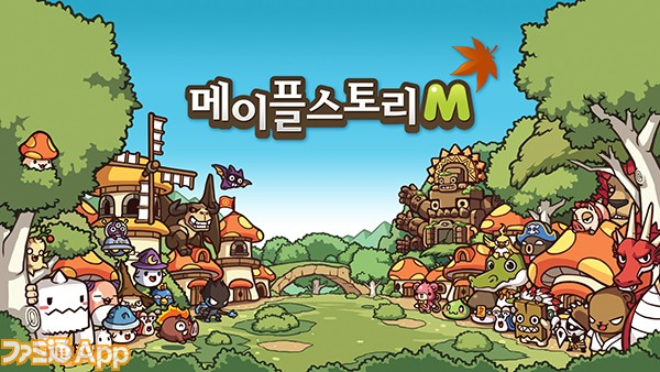 MapleStoryM_KeyVisual