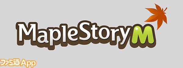MapleStoryM_logo