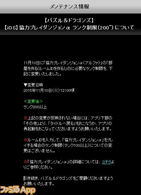SnapCrab_NoName_2015-11-10_16-2-49_No-00