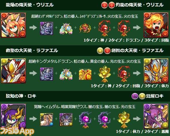 SnapCrab_NoName_2015-11-12_18-5-38_No-00
