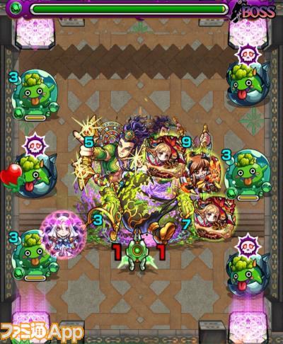 覇者の塔33階-7