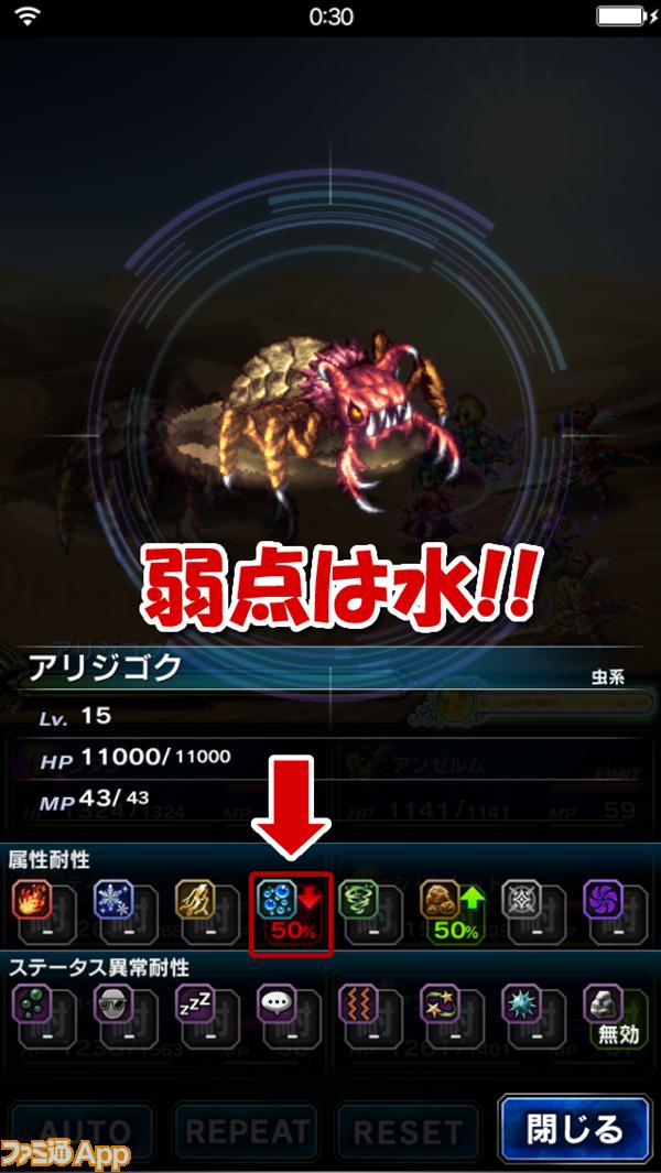 ant_2