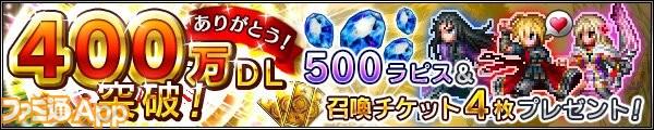 banner_400dl